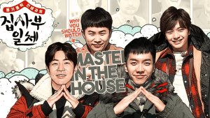 Why You Should Watch: Master in the House