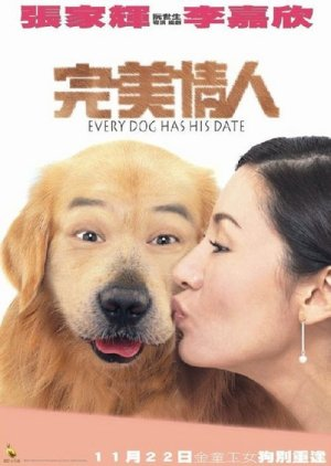 Every Dog Has His Date (2001) poster
