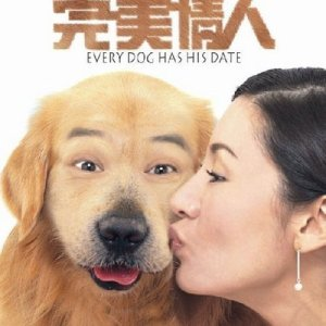 Every Dog Has His Date (2001) photo
