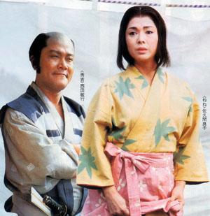 Onna Taikoki (1981) poster