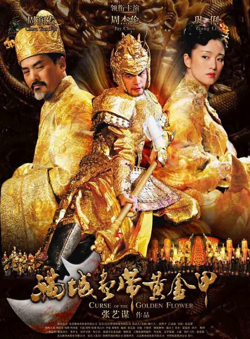 Chinese palace dramas by alythra mydramalist curse of the golden flower mightylinksfo