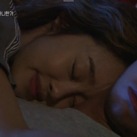 The Lover Episode 6