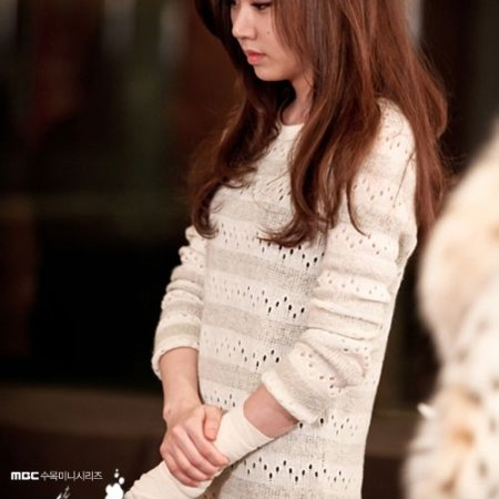 Miss Korea  (2013) photo