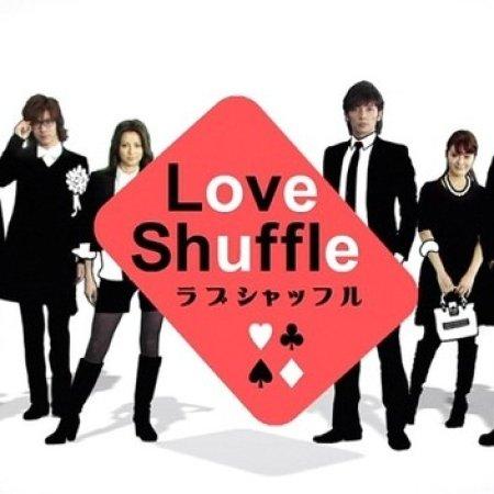 Love Shuffle (2009) photo