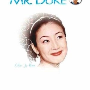Mr. Duke (2000) photo