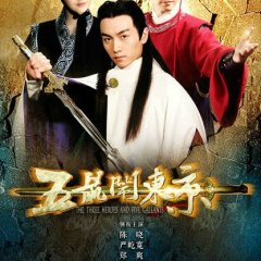 The Three Heroes and Five Gallants (2016) photo