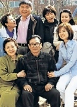 People's House (1999) poster