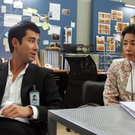 The Big Scene (2005) photo