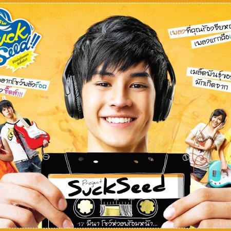 Suckseed (2011) photo