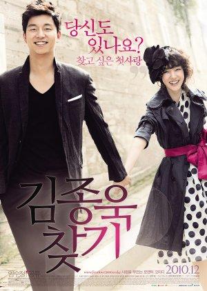 Finding Mr. Destiny (2010) poster