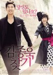 Finding Mr. Destiny korean movie review