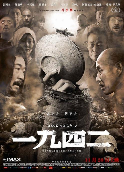 1woYRf - Вспоминая 1942 ✸ 2012 ✸ Китай