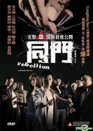 Rebellion (2009) poster