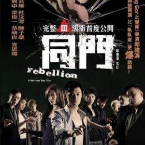 Rebellion (2009) photo