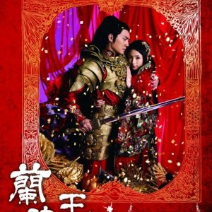 Prince of Lan Ling Episode 46