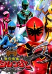 Super Sentai Rating