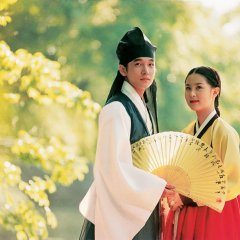 Chunhyang (2000) photo