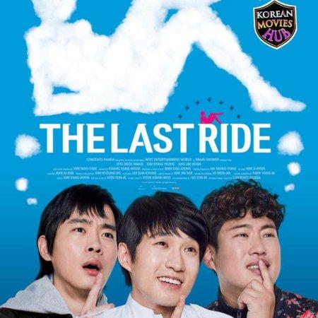 The Last Ride (2016) photo