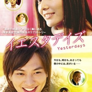 Yesterdays (2008) photo