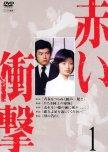 1967-1989 - Korean/Japanese/Hong Kong  Dramas