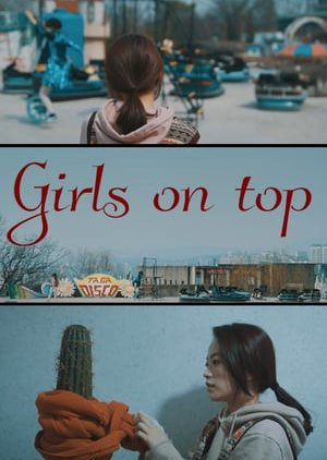 Girls on Top (2017) poster