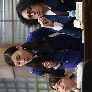 Jikou Keisatsu Fukkatsu SP (2019) photo