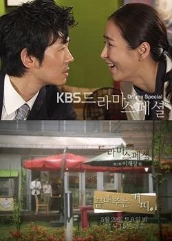 Drama Special Season 1: Hot Coffee