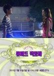Drama Special Season 2: Cupid Factory