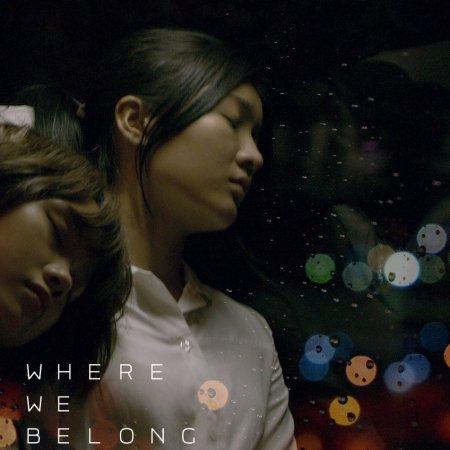 Where We Belong (2019) photo