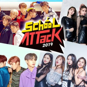 School Attack 2019 (2019) photo
