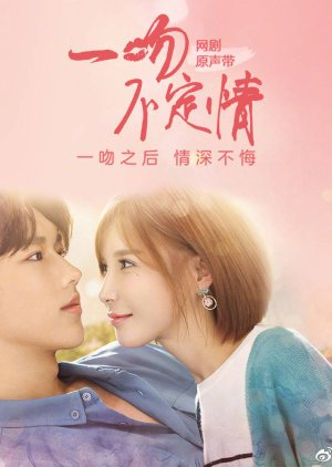 Only Kiss Without Love (2018) - MyDramaList