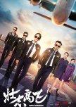 Aviation (Pilot, Flight Attendant, Airport Staffs, etc)