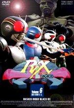 Kamen Rider Black RX: Run All Over The World