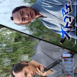Otokomae! 2 (2009)