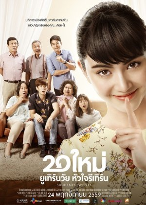 Suddenly Twenty (2016) poster