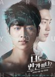 Are You Human Too? korean drama review