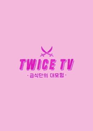 Twice TV: School Meal Club's Great Adventure