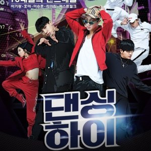 Dancing High Episode 8