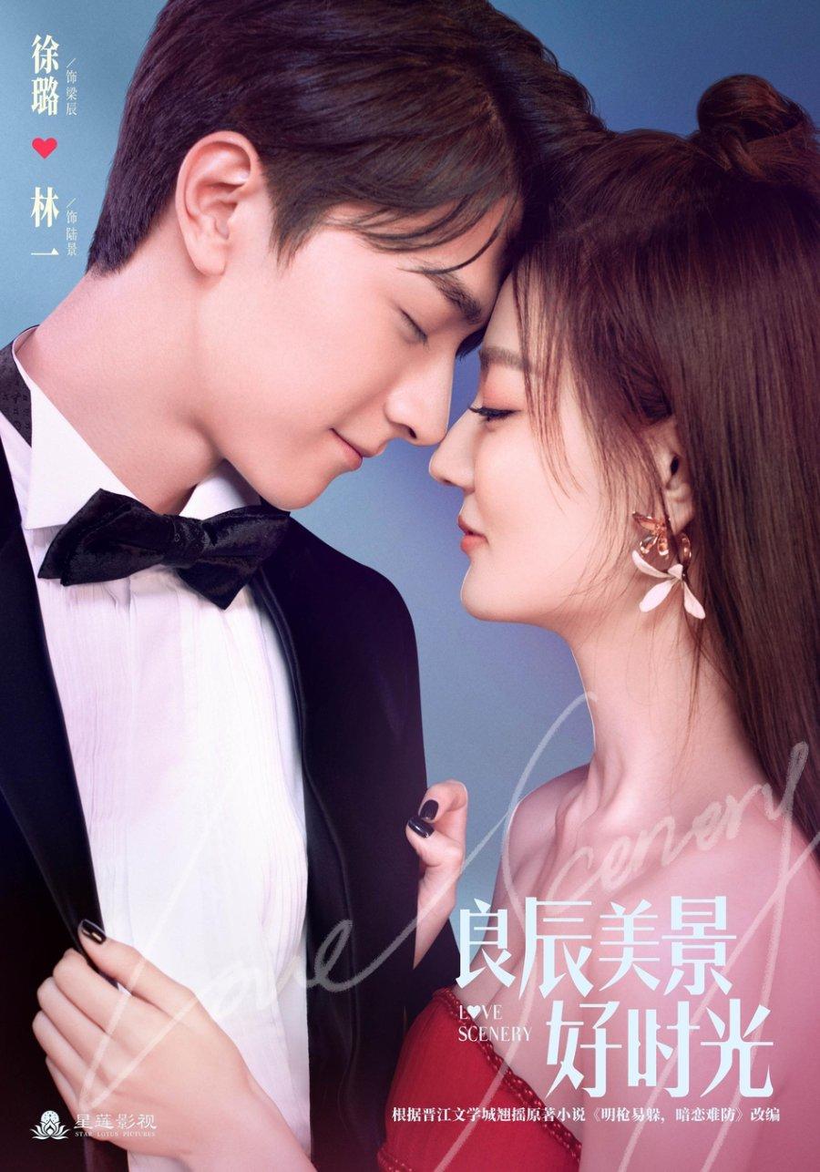 love-scenery-ฉากรักวัยฝัน-ซับไทย-ep-1-35