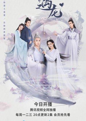 Phim Ngộ Long - Miss the Dragon (2021)