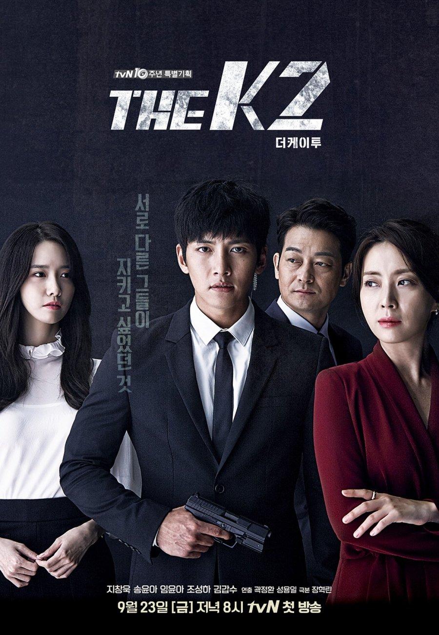 the-k2-รหัสรักบอดี้การ์ด-พากย์ไทย