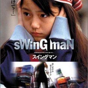 Swing Man (2000) photo