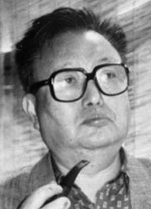 Kim Ki Young