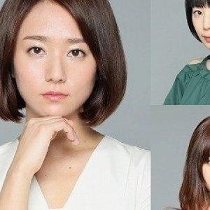 The Many Faces of Ito (2018) photo