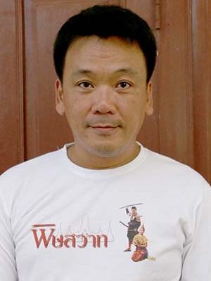Sant Srikaewlaw in Ban Lang Mek Thai Drama(2015)