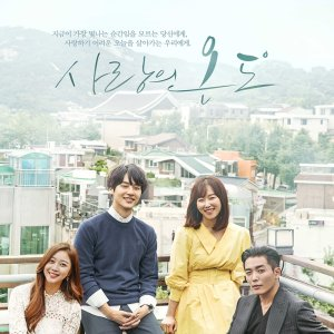 Temperature of Love Episode 1
