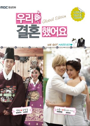 We Got Married Global Edition: Season 1