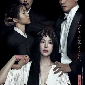 The Handmaiden (2016) photo