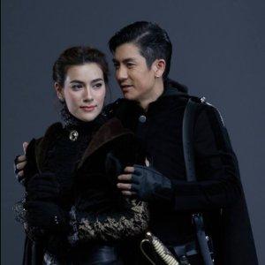 Dung Duang Haruetai (2020) photo