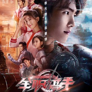 The King's Avatar (2019) - MyDramaList